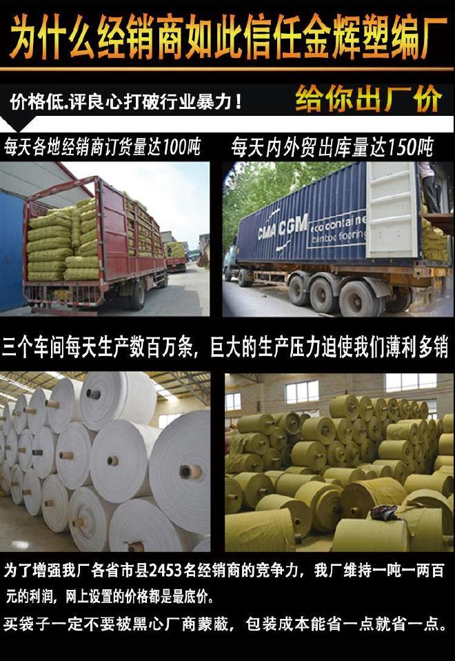 白色半透纯新料90-110专业家纺棉纱包装袋/耐磨承重好快递发货袋示例图17