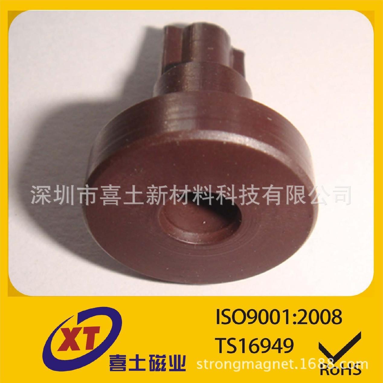 供应注塑磁铁 汽车速度传感器 电机配件 感应磁铁 尼龙磁铁图片