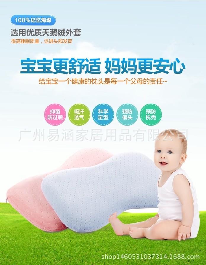 记忆枕bb保护枕宝宝枕0-3岁头型枕定型婴儿头发太滑怎么编发图片