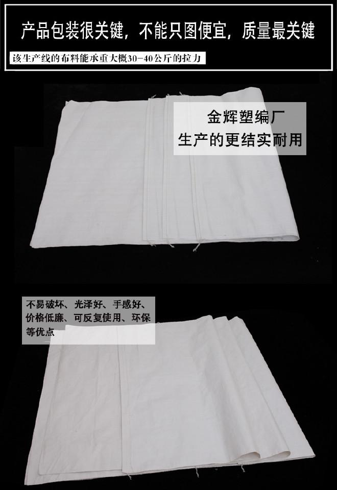 �F白yayaxhhy袋子�S家直�N35*50��袋批�l小�塑料��袋�S家中厚袋子示例�D24