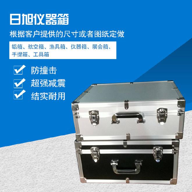 厂家定做 精密仪器箱  防震箱 拉杆箱 器材箱图片