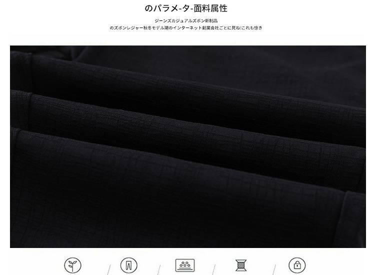 日系男�b⌒休�e� 原��男式休�e��小�_�L�2017春�b新款 �F型�子男示�例�D6