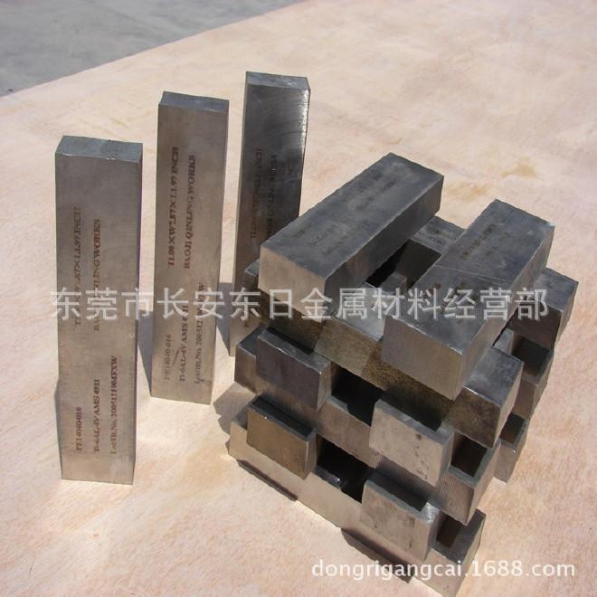 供应美国进口Grade2纯钛及钛合金材 钛板 钛棒 提供原厂材质报告示例图6