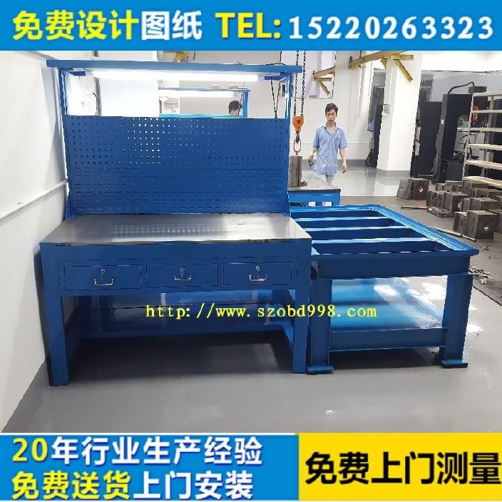 铸铁桌面钢板桌面飞模台,模具检修台架钳工桌,钳工实验台