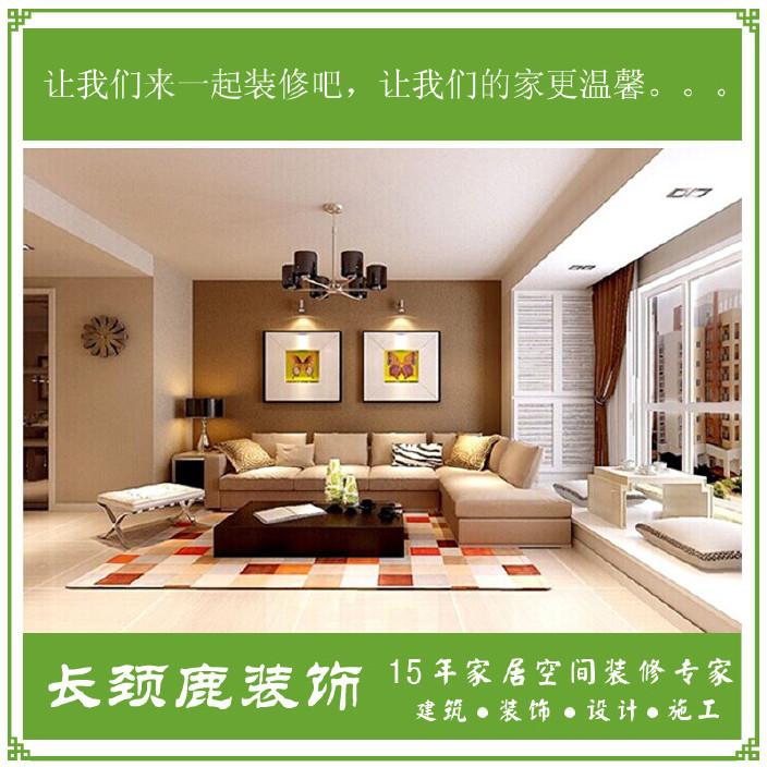 80-90平米新农村自建筑别墅图纸CAD建房图藏别墅珑南通图片
