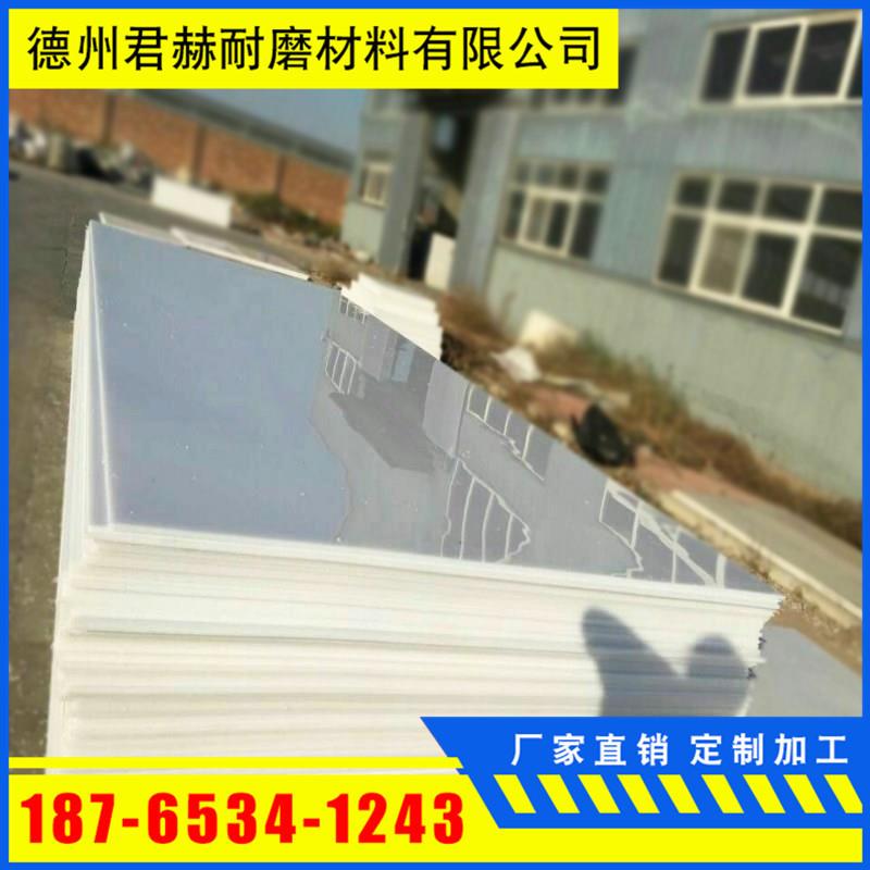 廠家直銷超高分子量聚乙烯車廂滑板 自卸車工程車車廂底滑板示例圖10