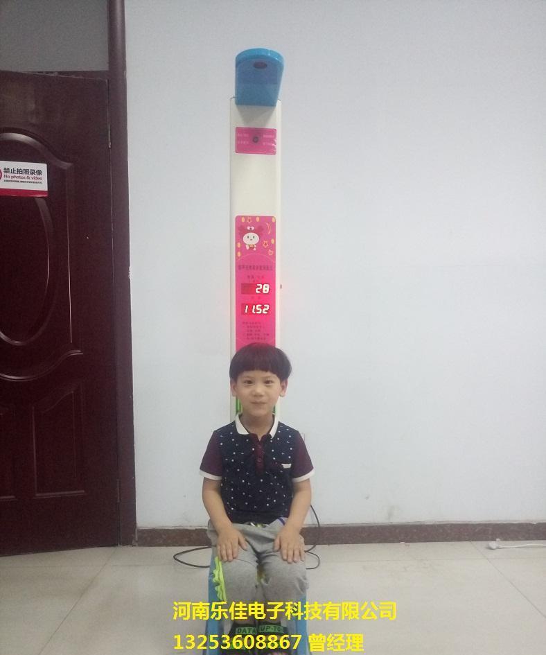儿童身高体重坐高测量电子秤/儿童坐式精密体格检测仪