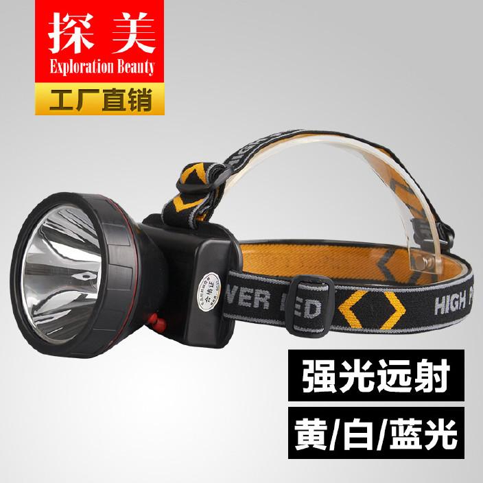 厂家批发LED户外防水锂电头灯强光探照灯钓鱼头灯矿灯充电作业灯