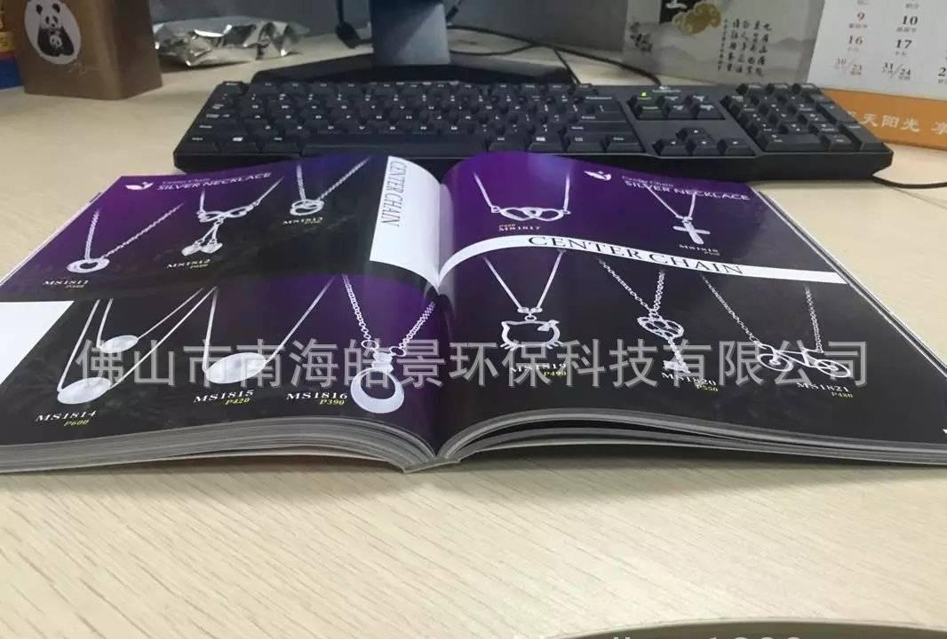 热熔胶胶粒高厂家透明背胶底胶环保书本装订软胶卡片水儿童记忆粘性memorygame图片