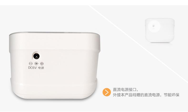 魚躍電子血壓計YE680A家用上臂式血壓儀器全自動智能血壓測量儀示例圖11