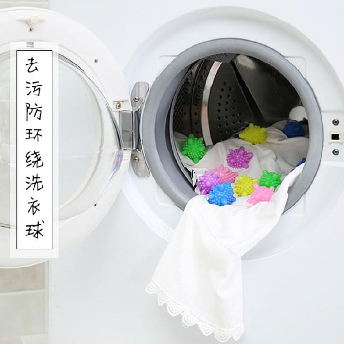 3657魔力实心洗衣机洗衣球 去污防缠绕洗护球清洁球 39G