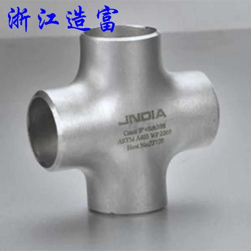 造富商贸专业厂家批发 304不锈钢四通不锈钢等径四通焊接四通