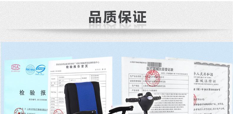 包邮上海互邦电动轮椅HBLD4-E轻便可折叠老年残疾人代步车家用示例图43