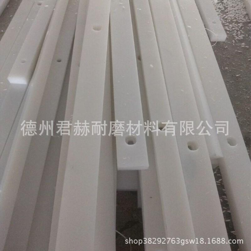 厂家直销高耐磨耐高温链条导轨 可按图加工生产高精度链条导槽示例图12
