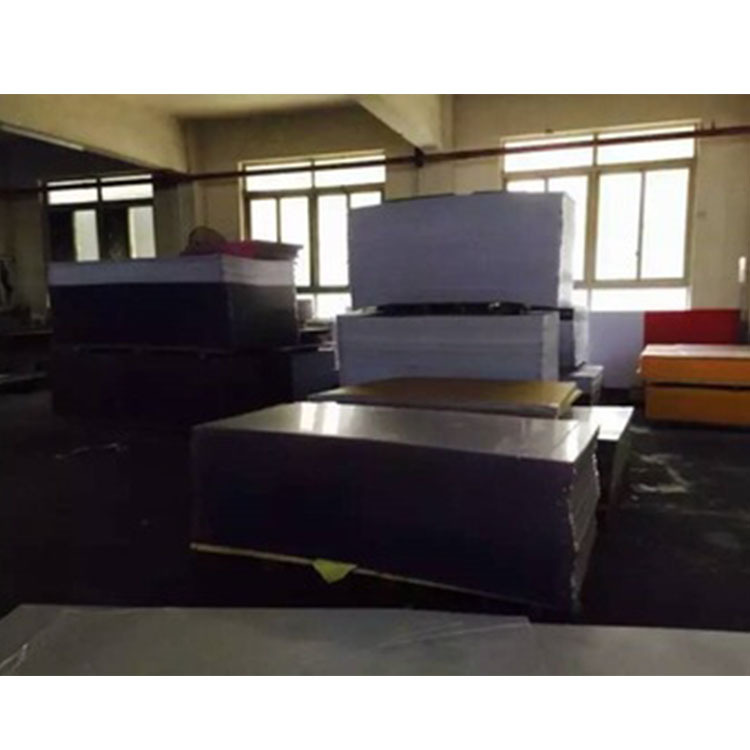 PS有机板 透明亚克力板?#25105;?#23450;制有机玻璃板材定做加工定做