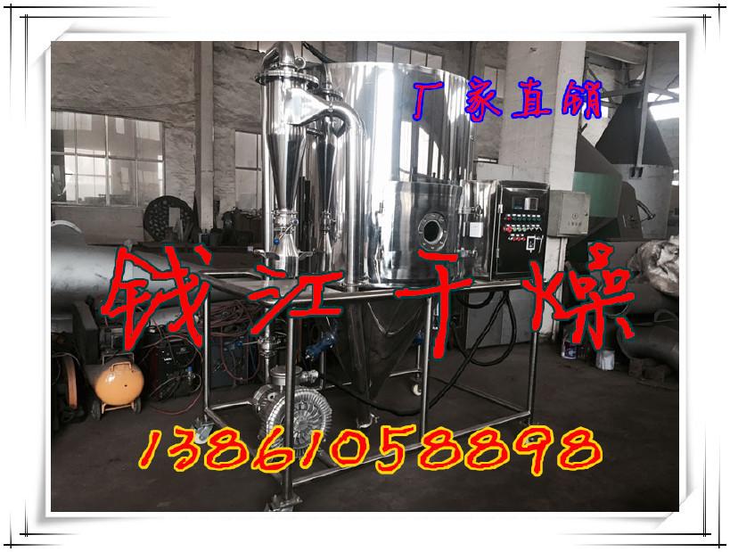 中药液用实验室离心式喷雾干燥机 小型实验型喷雾干燥机喷雾设备图片