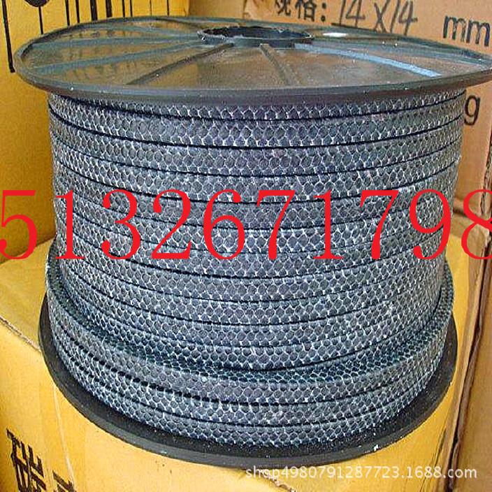 碳素纤维盘根 碳纤盘根标准件 耐磨高压盘根 泵用密封填料盘根图片