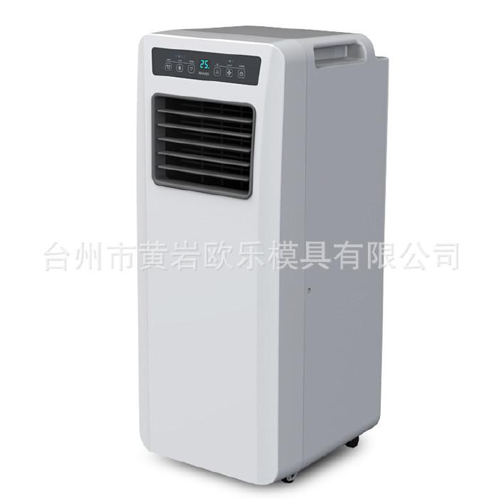 一体机外壳净化器模具空气小家电塑料配件开安庆市园林景观v外壳图片