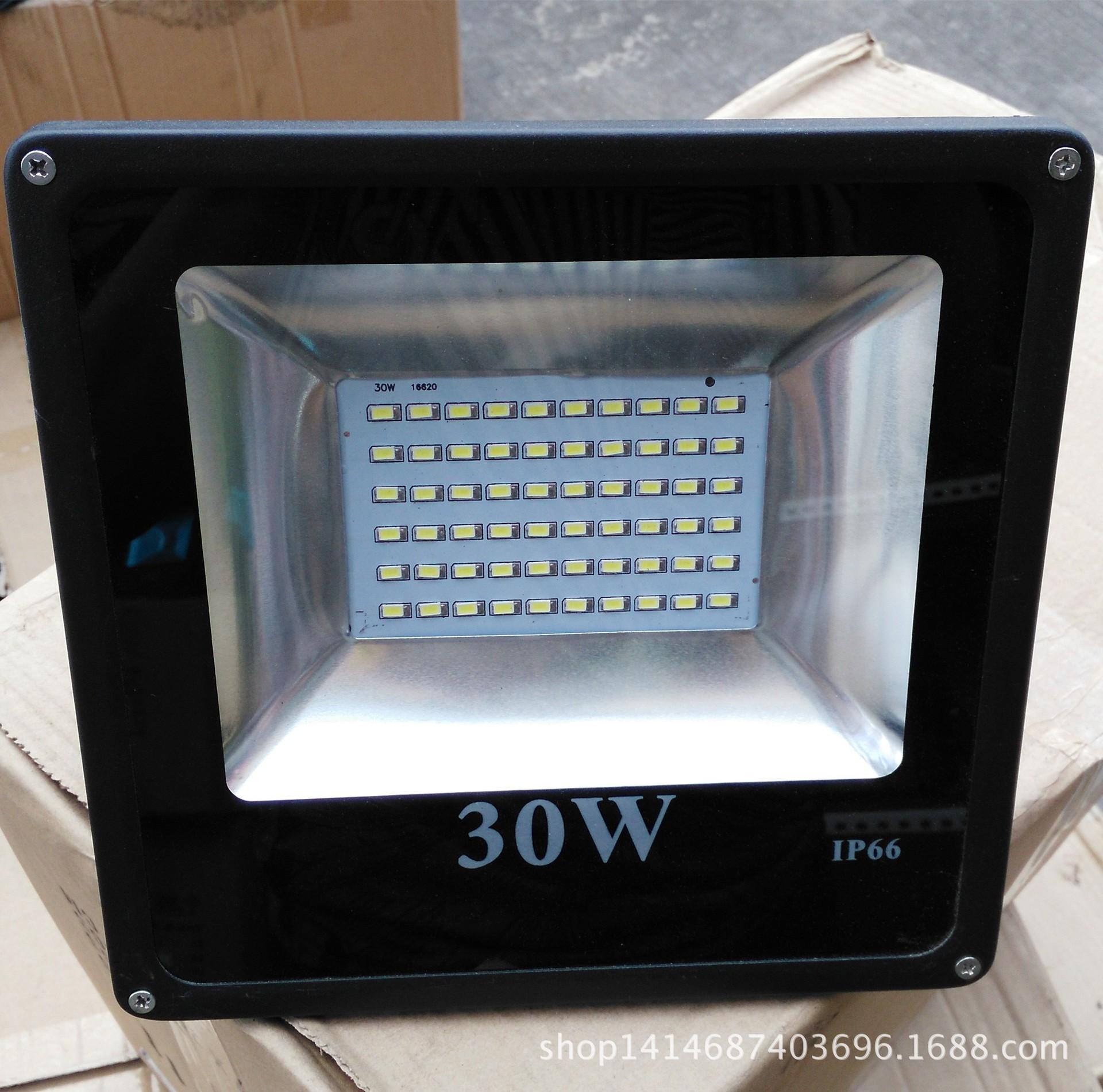 厂家直销高品质LED 30W新款贴片四方投光灯  泛光灯外壳