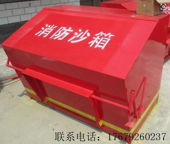 奥瑞斯有标准1立方踏式消防沙箱 玻璃钢消防沙箱销售 可定做