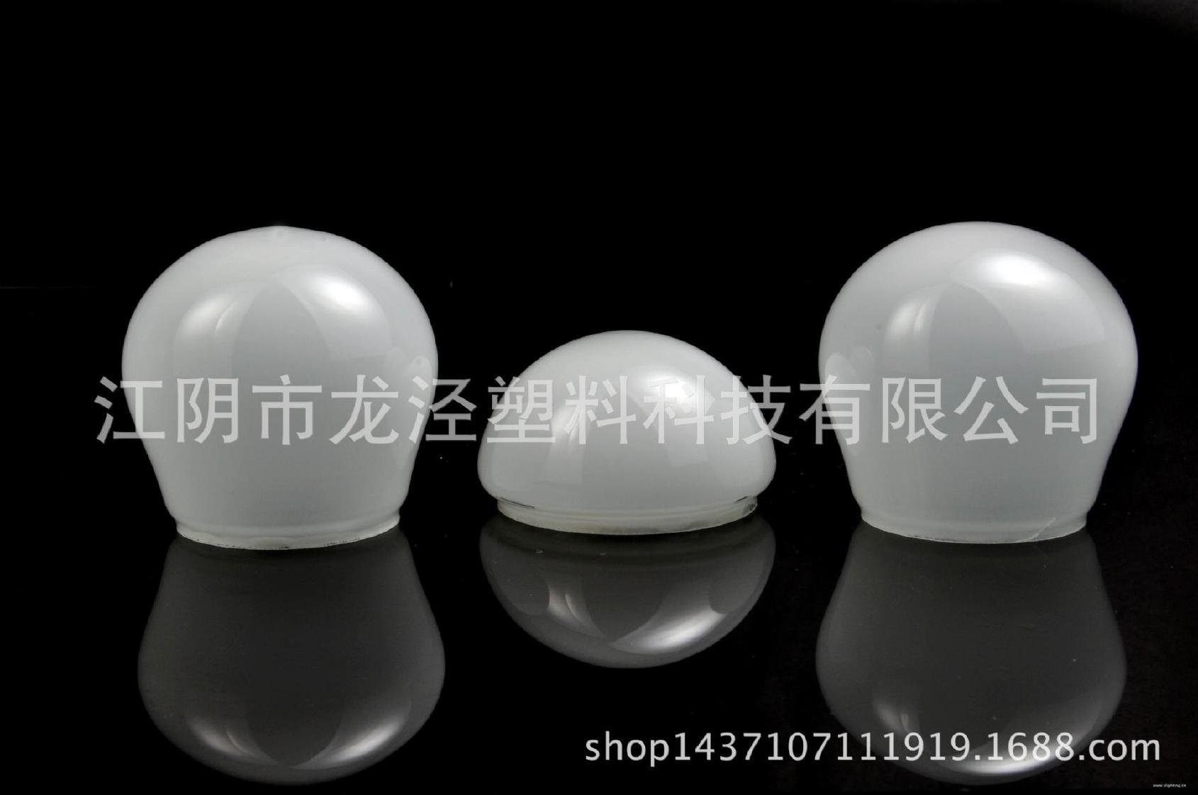 批發LED日光燈管配件 耐高溫無拉紋PC管 光擴散燈罩 塑料透明燈罩圖片