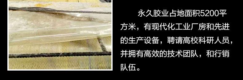 净水器CTO上用那种胶泡在水中不开胶的高粘度环保热熔胶棒胶条示例图24
