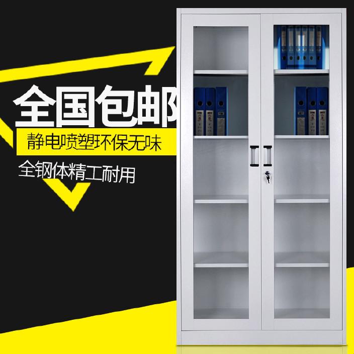 厂家热销 通玻对开门文件柜 铁皮柜子办公柜资料柜