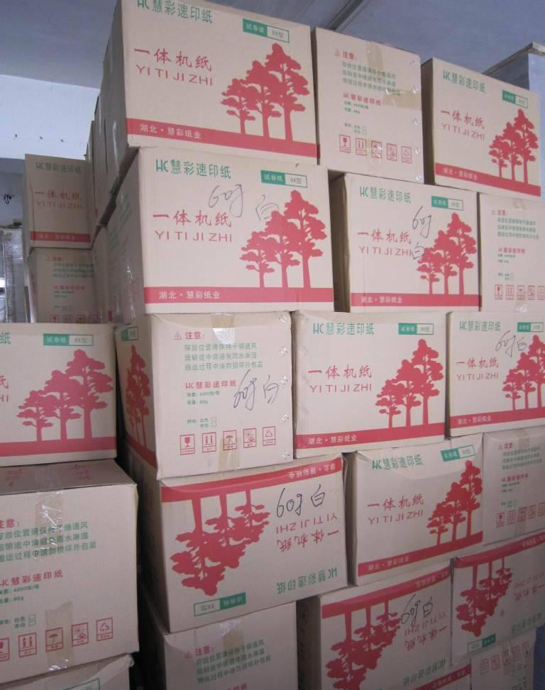 【双胶纸白色油印纸80克A4打印纸8000张厚长款针织衫图片