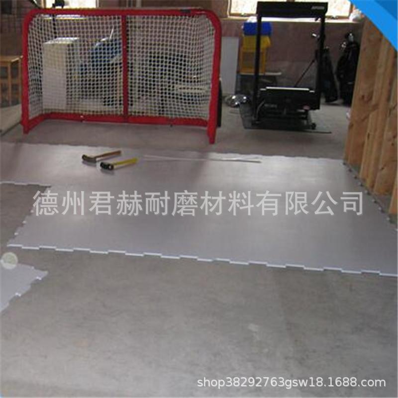 高分子仿真冰溜冰场 冰刀溜冰场 人造球场 滑冰场专用地板示例图3