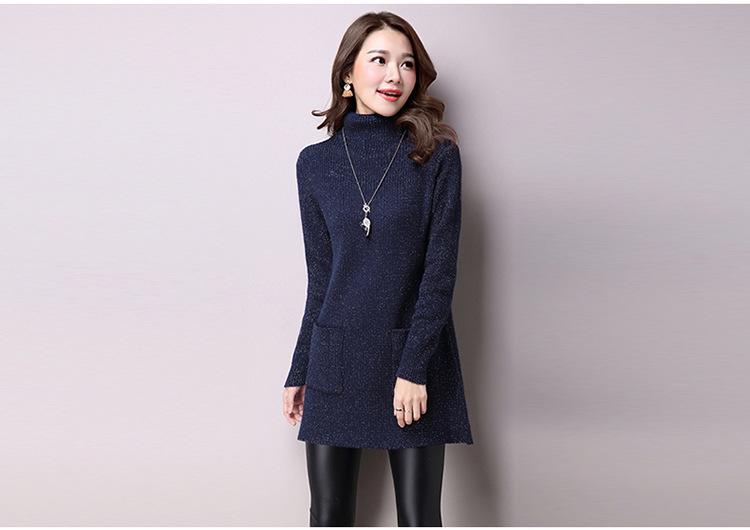 高领中长款羊绒衫打底衫毛衣女秋冬新款修身长