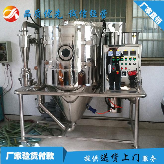 聚氯乙烯专用离心喷雾干燥机-萃取液烘干设备 银杏液喷雾烘干机图片