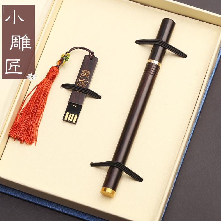 木質簽字筆U盤套裝紅木水性筆創意辦公禮品中國風中性筆木U盤定制圖片