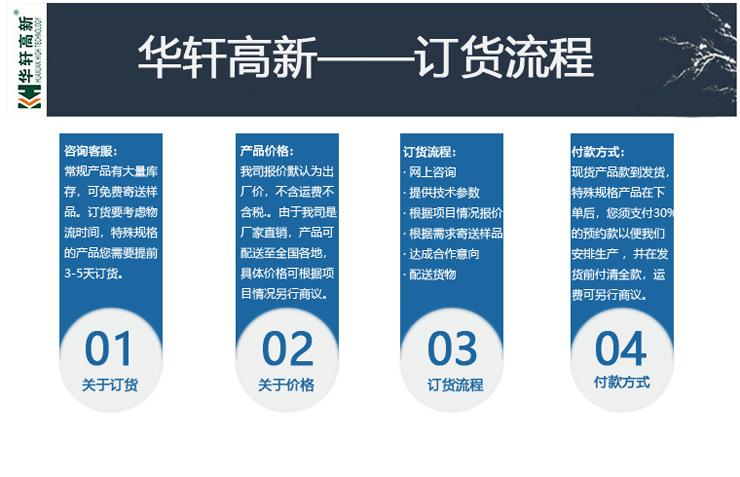 華軒高新HX-ZXJ混凝土減膠劑 商混站用減膠劑 減少水泥用量示例圖10
