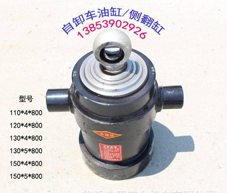 伸缩式套筒液压缸 侧翻缸 自卸车举升缸 自卸车专用油缸图片