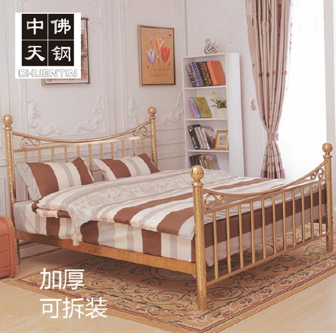 美式乡村201/304彩色不锈钢床 1.5/1.8米出租屋家用铁艺床 彩钢床