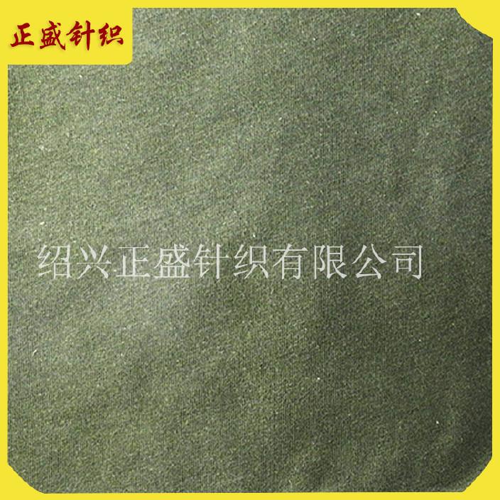 厂家长期供应 单面涤纶针织汗布 现代渐变印花针织汗布面料系列