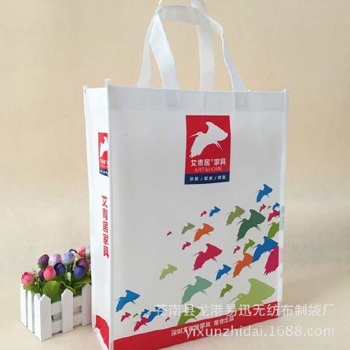 无纺布袋子定做印刷logo彩色覆膜袋广告环保折叠袋厂家直销图片
