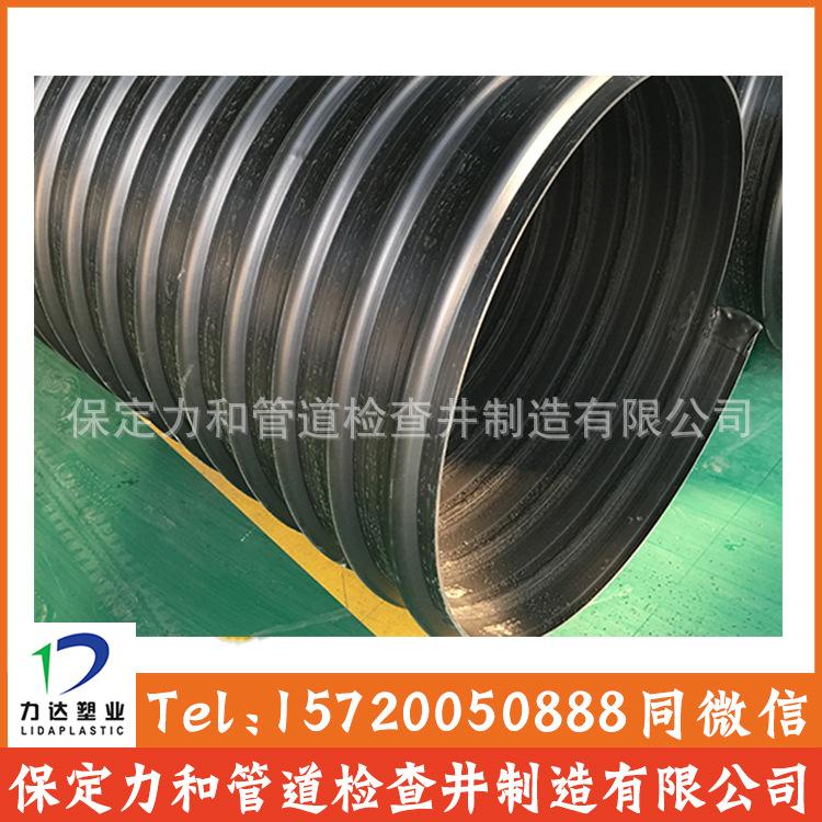 源头厂家实力生产 钢带管 聚乙烯螺旋波纹管 高环刚度示例图14