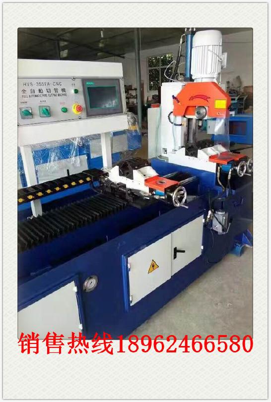不锈钢送件切管机 油动切管机 CNC-350B全自动切管