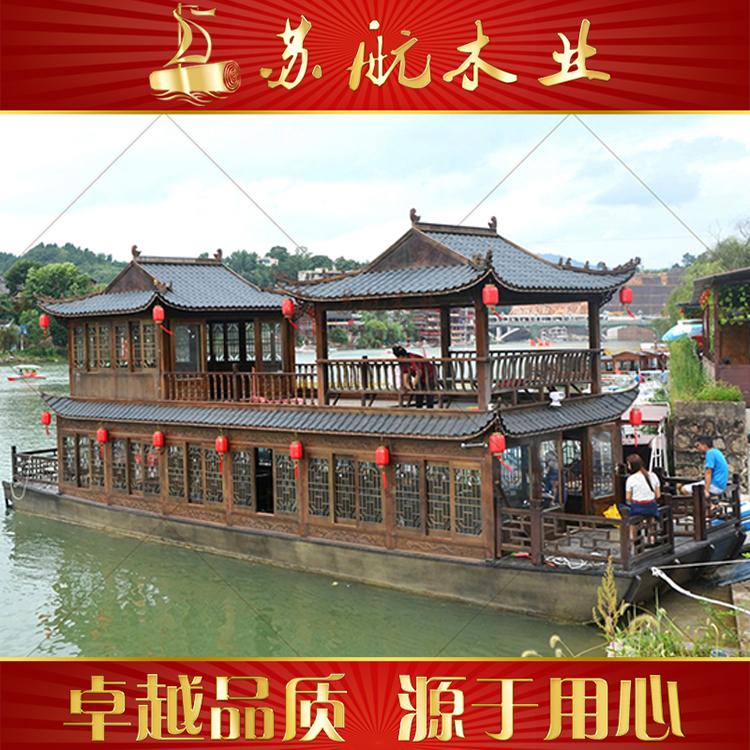 仿古水上餐厅船 大型水上房船 观光船生产厂家