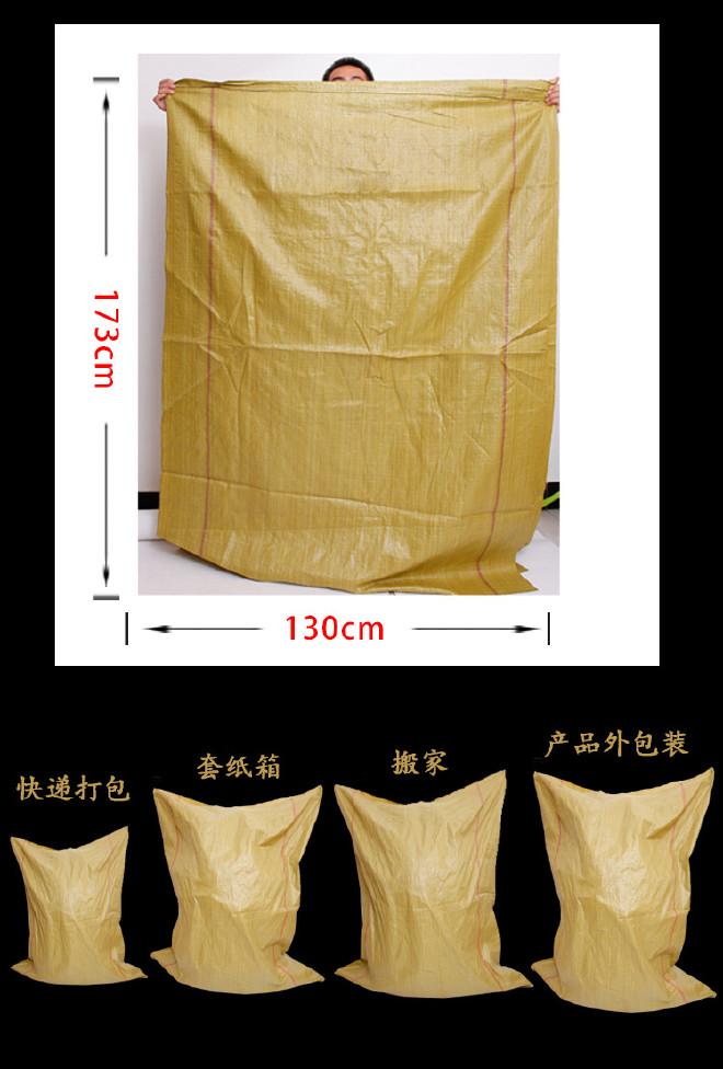 �S色特大�一把金色袋子130�� 可定做覆手持屠神�δし浪�袋 快�f物流衣服∏棉花打包袋示例�D11