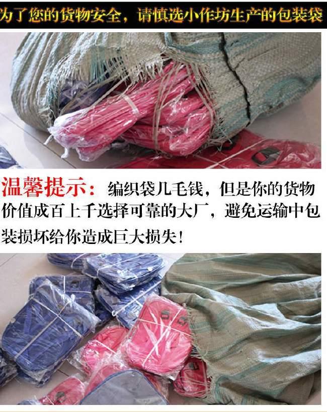 60宽带内衬双层防水全新包装袋直销/粮食饲料袋防吸潮快递打包袋示例图6