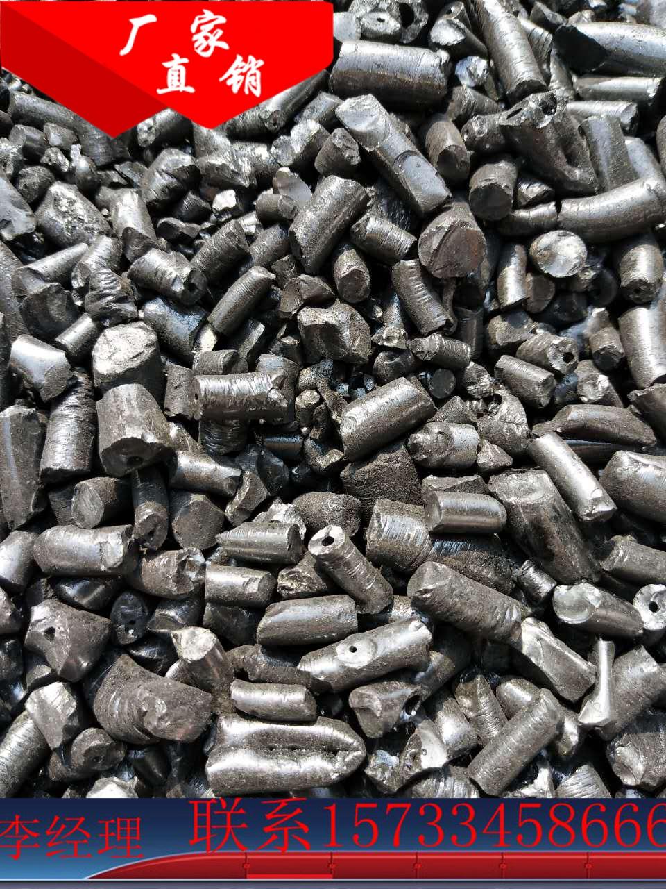 國標改質瀝青、中溫煤瀝青 、高溫煤瀝青、廠家直銷加工瀝青粉80-200目