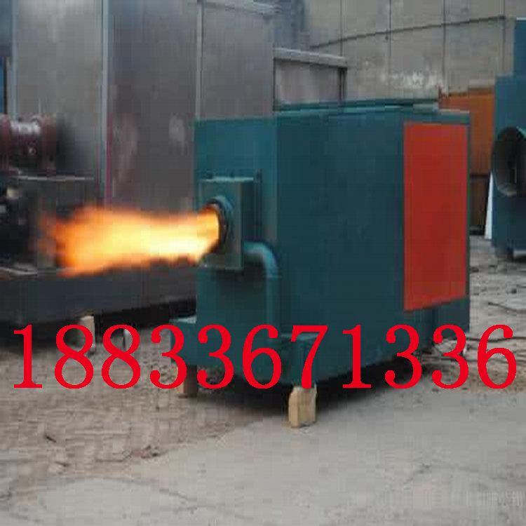 节能环保生物质燃烧机 生物质颗粒燃烧机