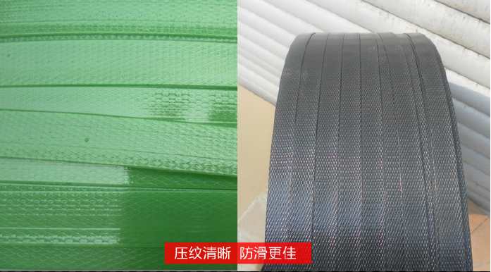 厂家直销PET塑钢带,专业生产绿色打包带,PET打包带,行李带图片