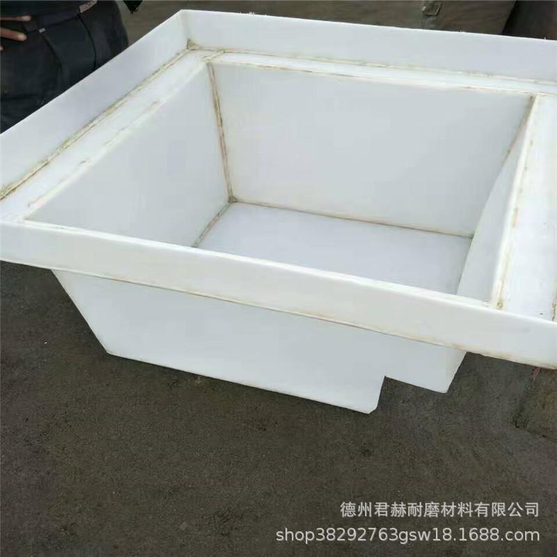 PP水箱加工訂做 酸洗槽 耐酸堿易焊接水槽 龜箱魚池聚丙烯板水箱示例圖5