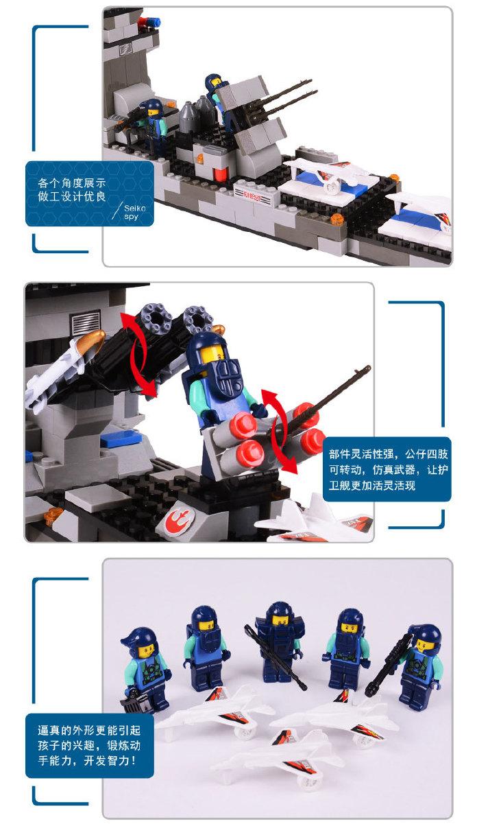 沃马海打标列驱逐舰激光科教v打标益智玩具儿童积木图纸军战图片