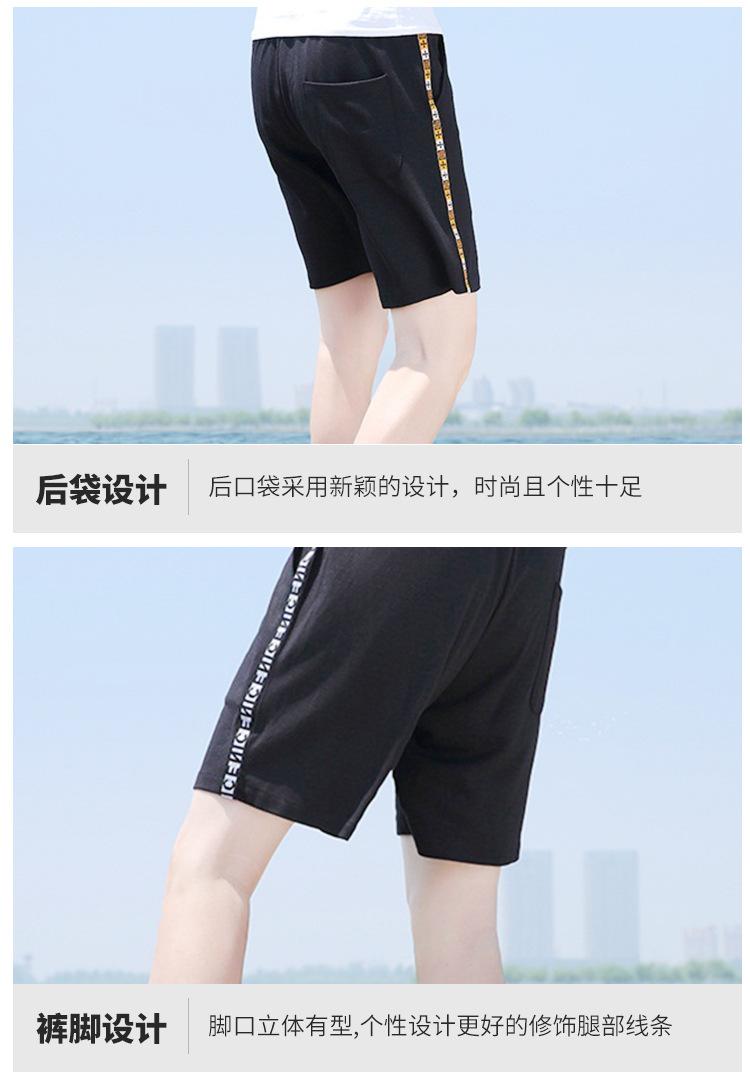 夏季男士短裤 韩版透气修身五分裤 中国风运动速干弹力沙滩裤示例图5