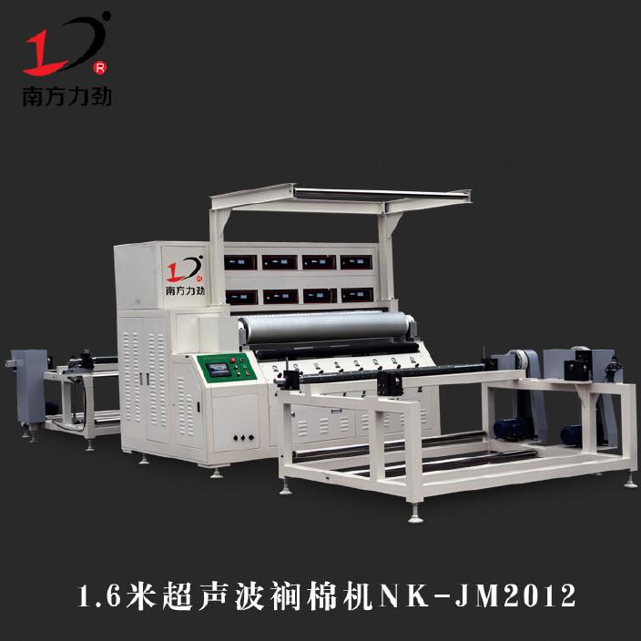 超声波全自动裥棉机 超声波裥棉机 皮革压纹高周波超声波机器图片