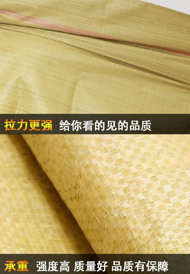 蛇皮包装袋子中黄100*150大号编织袋快递物流打包袋子编织袋批发示例图23